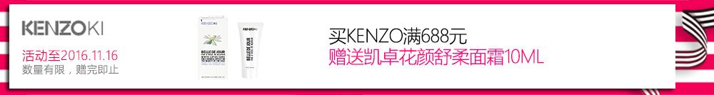 Kenzo KI